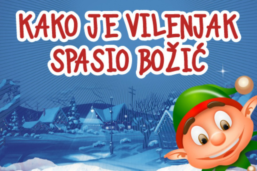 Kako-je-vilenjak-spasio-Bozic-cover